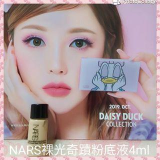 NARS裸光奇蹟粉底液4ml  公司貨  中文標籤