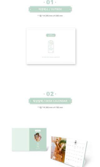 [LOOSE ITEM] GFRIEND 2020 SEASONS GREETINGS