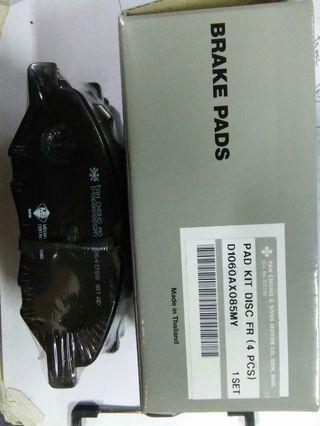[ORIGINAL] Sylphy Old Model Front Brake Pad Set (Tanchong)