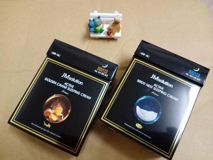 韓國JM solution 睡眠面膜 #剁手美妝
