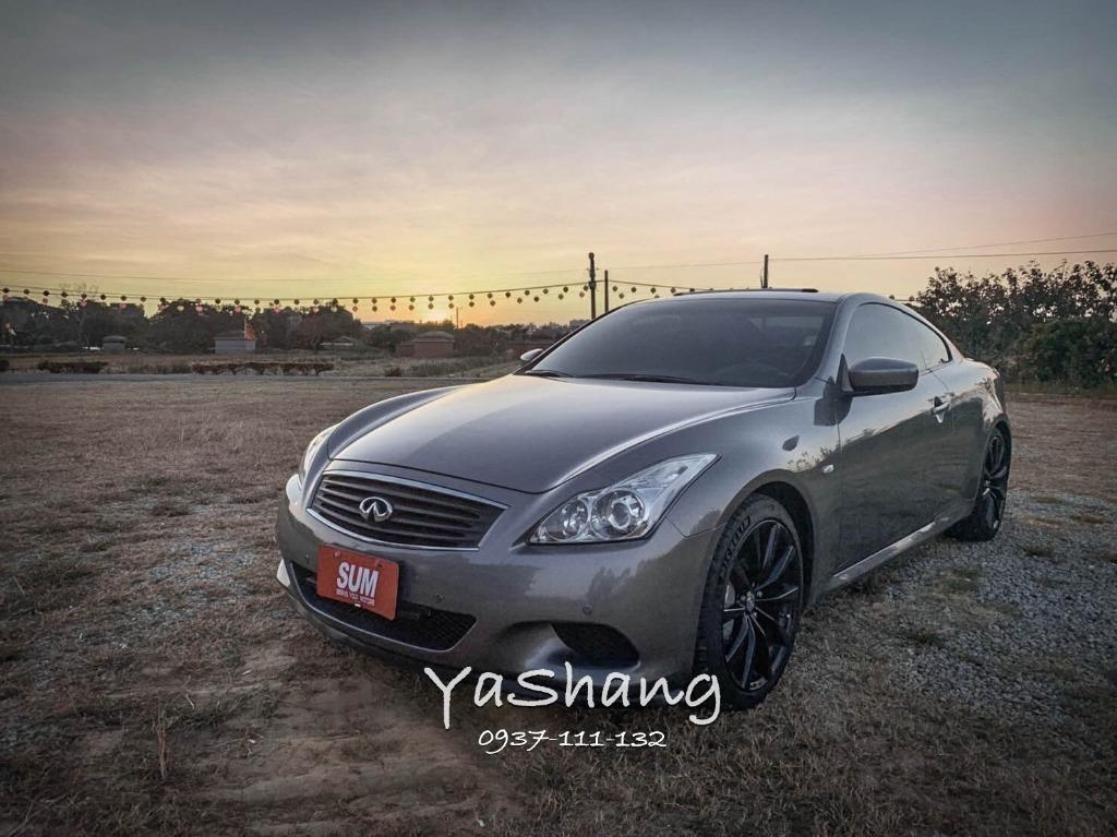 2009 G37 灰色
