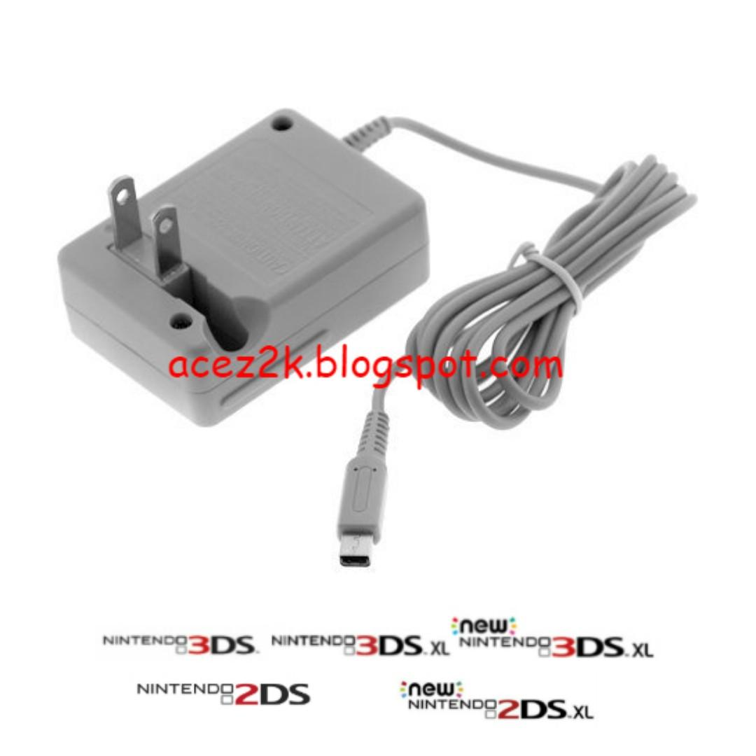 3DS & 2DS (XL) Universal Adapter Charger