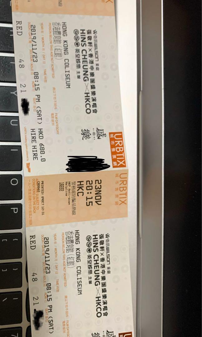 張敬軒 盛樂 演唱會 $680 兩連位 (hold)