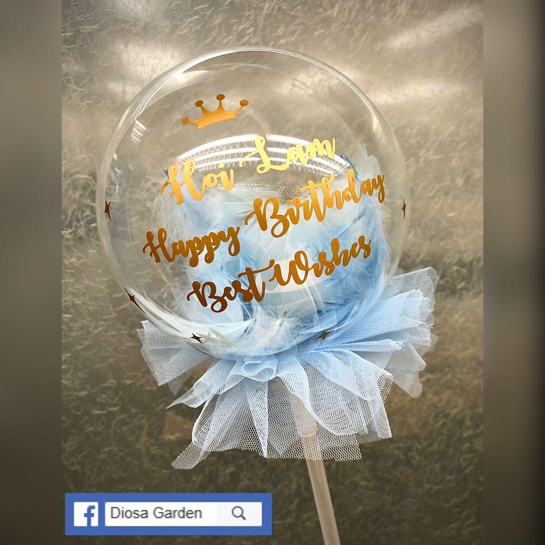 畢業氣球 透明氣球 生日氣球 水晶氣球 文字氣球 訂造氣球