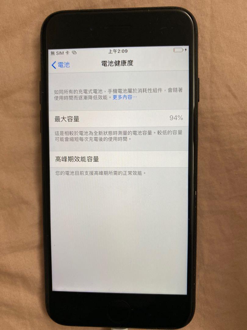 現貨 蘋果 Apple iPhone 7 128GB i7 黑 9成新 台灣公司貨 女用機 全配 配件可分開購買 空機 二手 狀況好