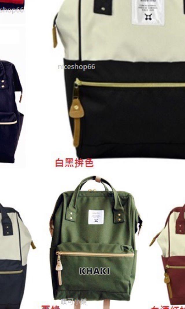 [現貨★anello 大款 經典款 軍綠 雙肩後背包