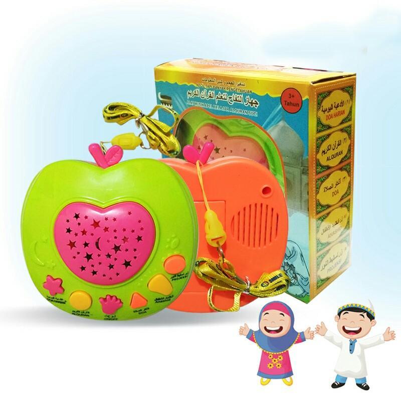 Apple Quran 6 Tombol