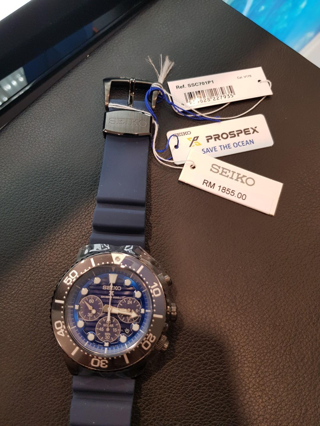 Brand New Seiko Prospex Save The Ocean Special Edition Solar Chronograph Divers 200m