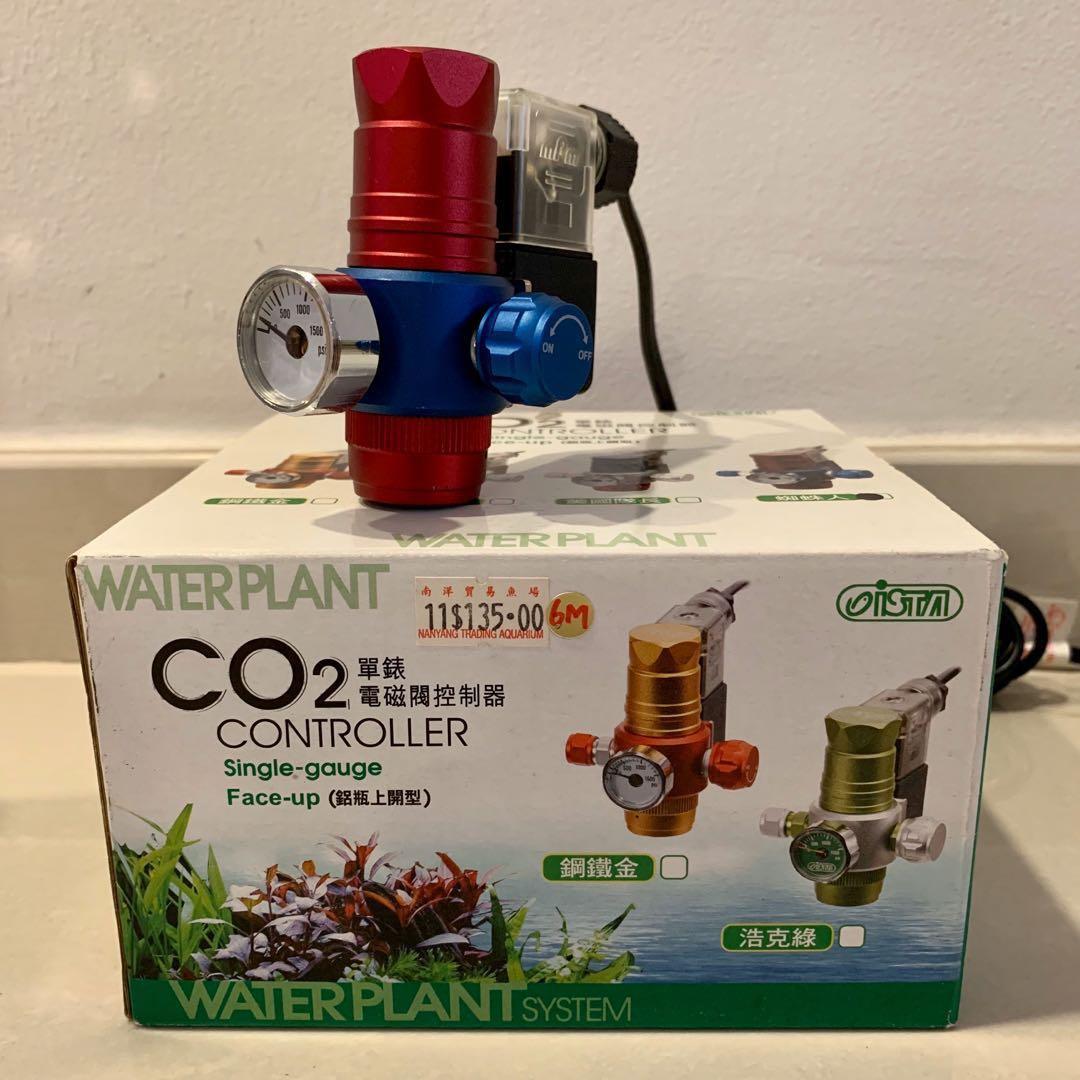 CO2 Kit for Nano Tank