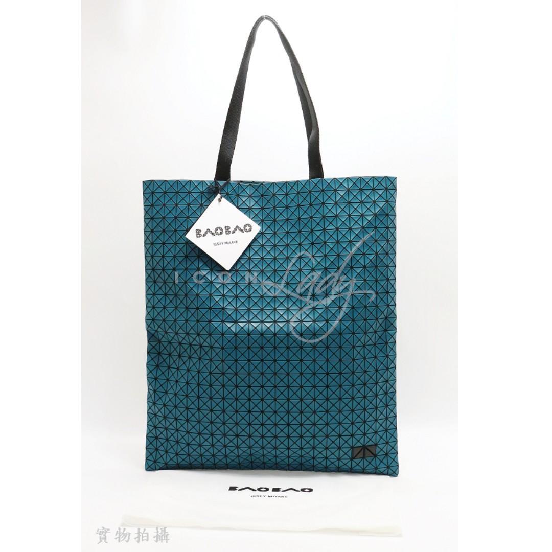 ISSEY MIYAKE Bao Bao BB84 Crispy 綠色 側肩袋 手挽袋 手袋
