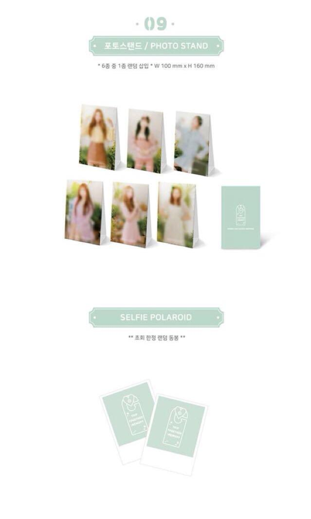 [LOOSE ITEM] GFRIEND 2020 SEASONS GREETINGS [already ordered]  1st and 2nd Sets