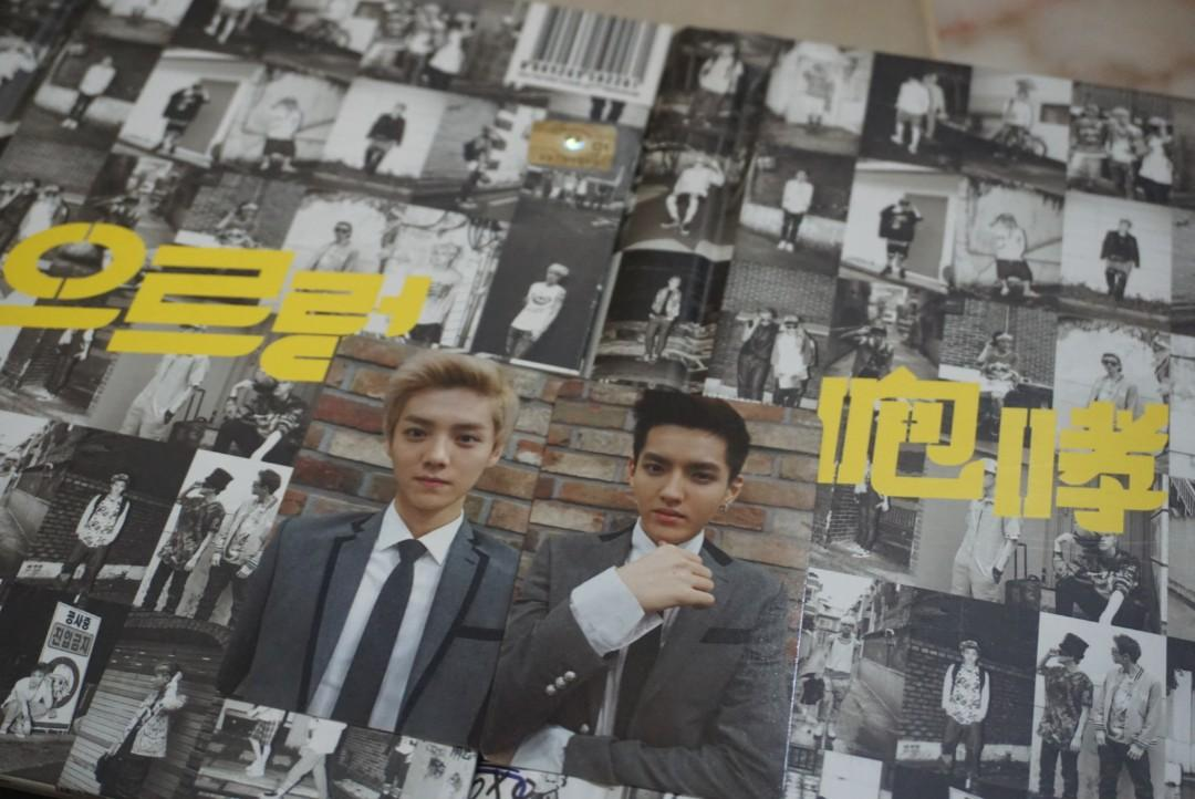 [OFFICIAL] EXO- 1st Repackage Album [Growl] -2 versions