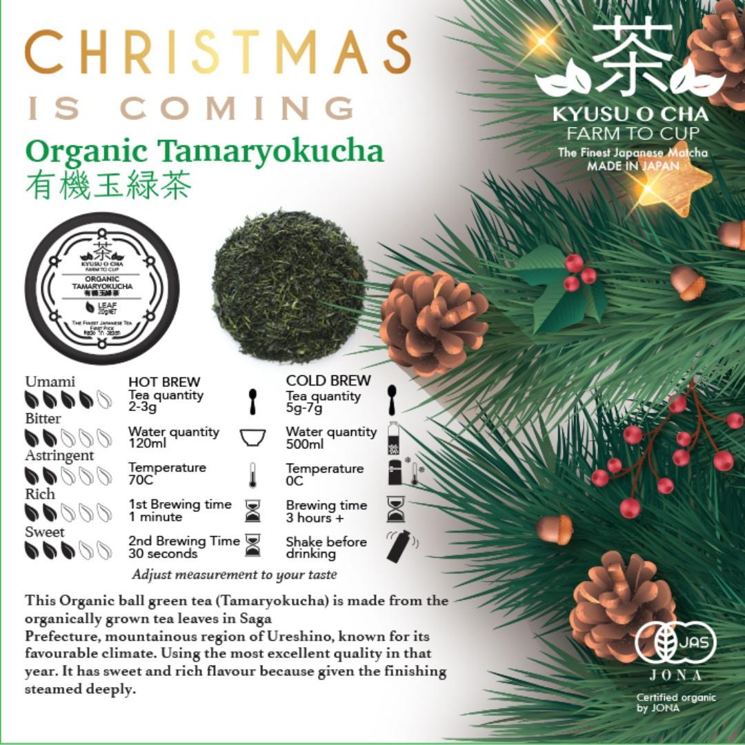 Organic Tamaryokucha Japanese Green Tea (1st Flush)