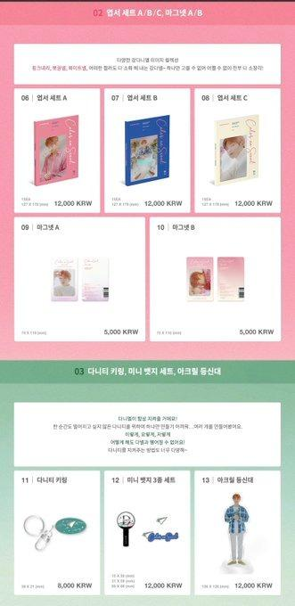 [PO] KANG DANIEL 'COLOR ON SEOUL' FANMEETING OFFICIAL MD