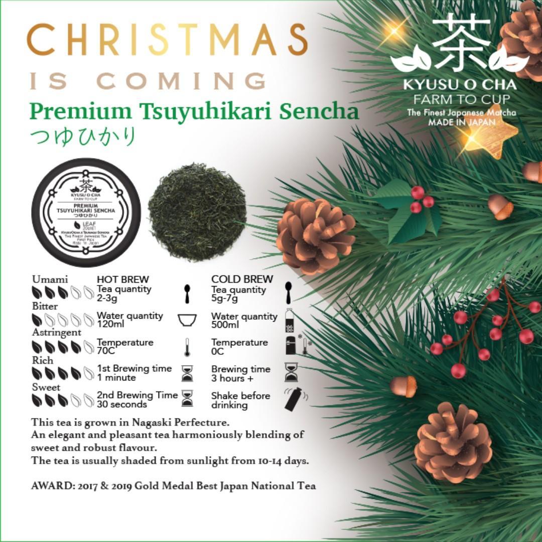 Premium Tsuyuhikari Japanese Green Tea (1st Flush)