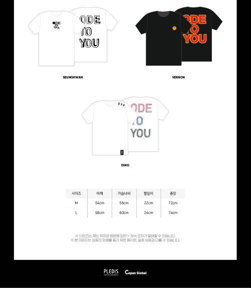 [PREORDER] SEVENTEEN ODE TO YOU LIMITED EDITION MEMBERS TSHIRT