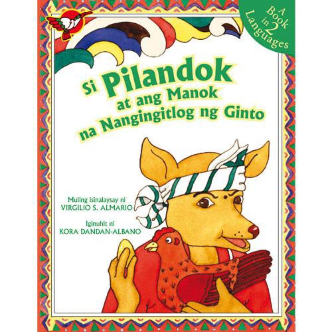 Si Pilandok at ang Manok na Nangingitlog ng Ginto | English Filipino Bilingual | Children's Book