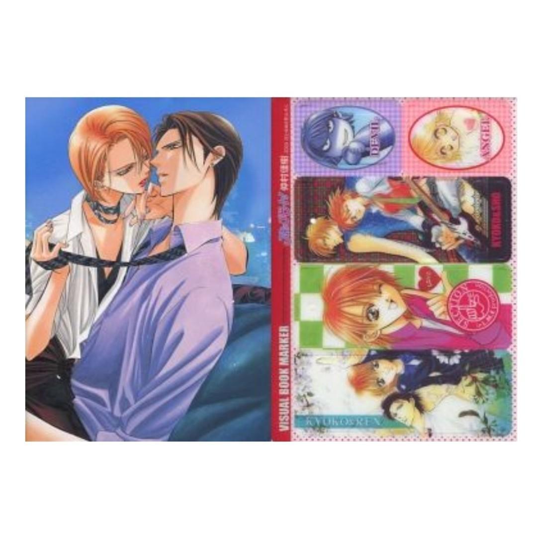 Skip Beat! x Hana to Yume - Fuwa Shotaro, Mogami Kyoko, Tsuruga Ren - Book Cover + Bookmark Set