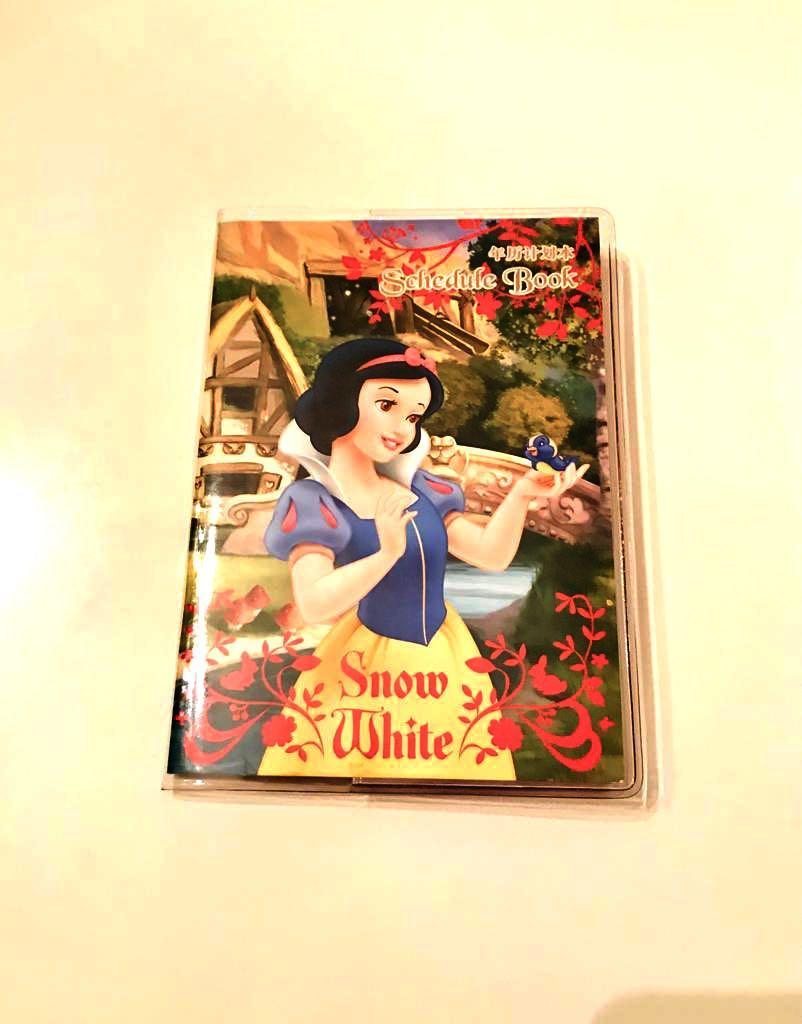 Snow White Schedule book
