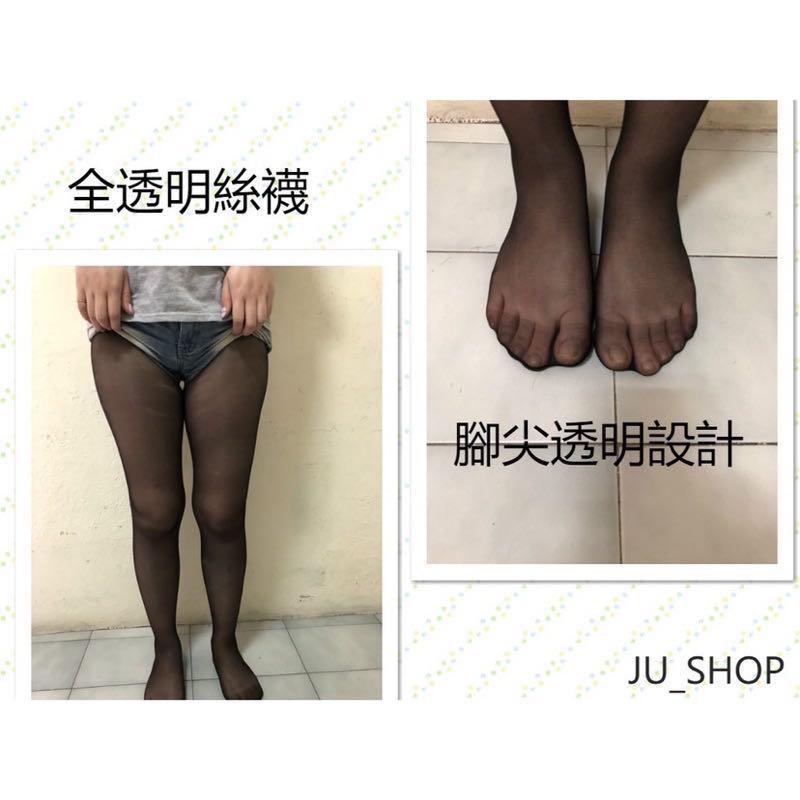 🦐T型透黑色/膚色絲襪 M-L(黑色)-現貨