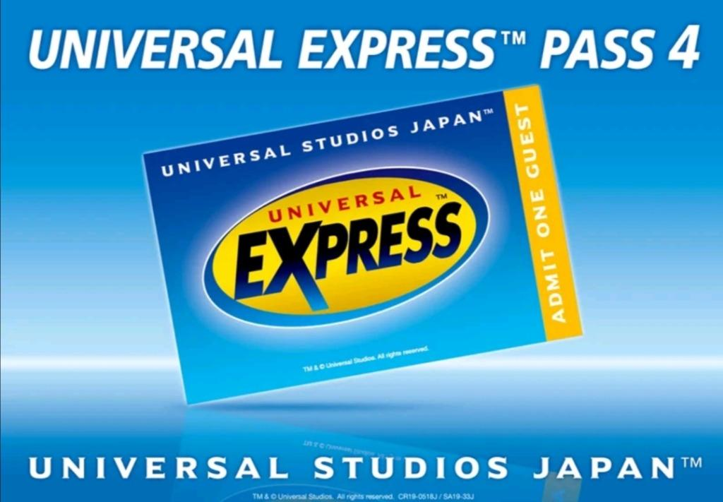 Universal Studio Japan Express Pass 4 (valid: 20 December) )