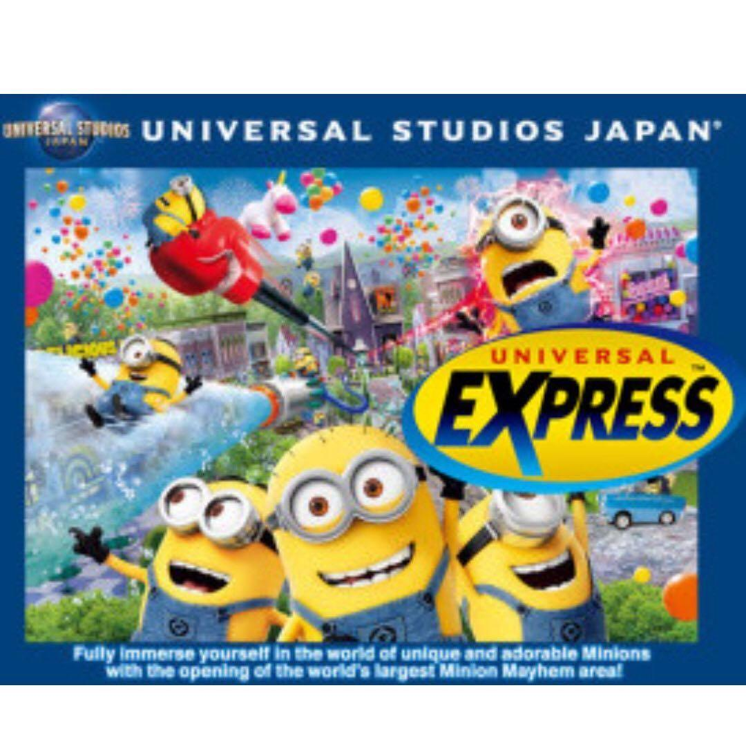 Universal Studios Japan USJ Osaka Admission or Express ticket discount booking promo SALE