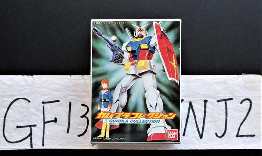 BANDAI 萬代 機動戰士 鋼彈 GUNDAM mini GUNPLA COLLECTION 63mm 1/288