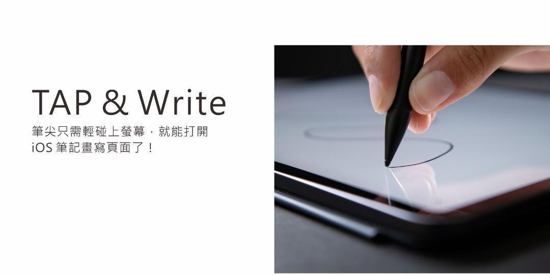 100%全新行貨Adonit Note iPad專用筆