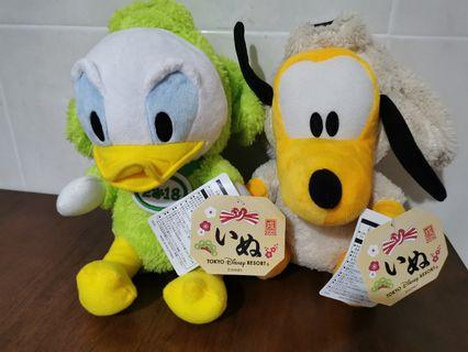 Tokyo Disney Resort Pluto Donald Duck Plush Soft Doll Toy Patung With Tag Hoodie Hat Suit