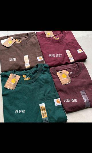 Carhartt森林綠短袖T恤