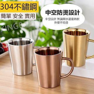 304 双層不鏽鋼杯(單售)
