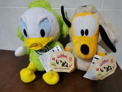 Tokyo Disney Resort Pluto Donald Duck Plush Soft Doll Toy Patung With Tag Puppy Hoodie Hat Suit