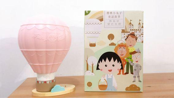 [現貨]7-11 櫻桃小丸子童話故事 熱氣球變色夜燈