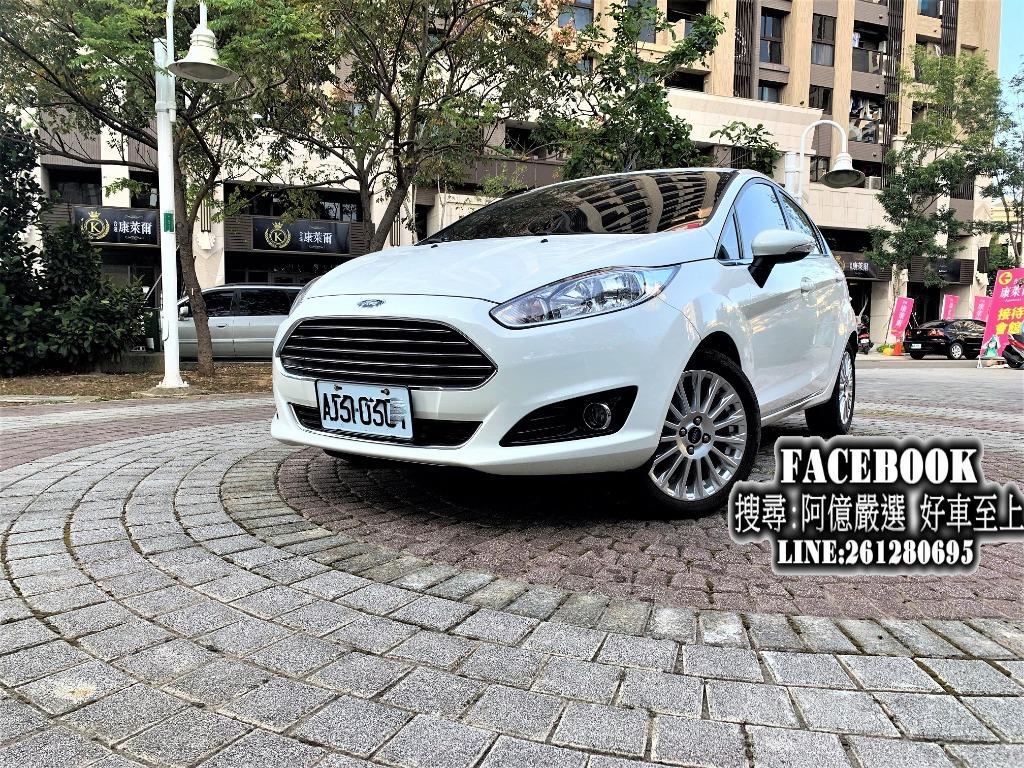 2015 Fiesta頂規S版1.0T 免頭款全額貸 FB搜尋: 阿億嚴選 好車至上 非FIT、Yaris、Tiida