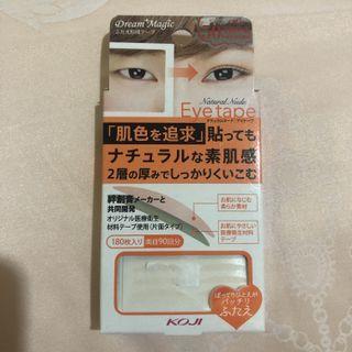 Eye Tape