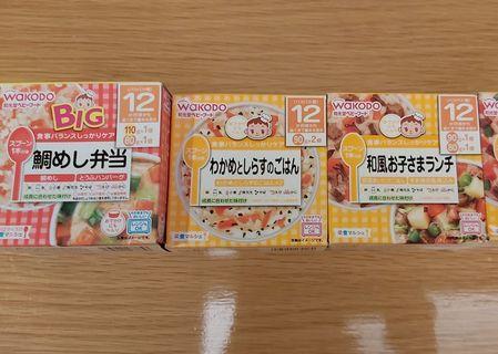 wakado 和光堂 副食品 寶寶 12個月 日本帶回