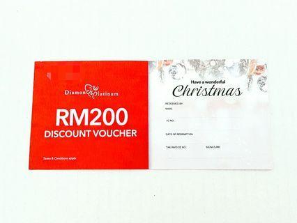 RM200 Diamond & Platinum Discount Voucher