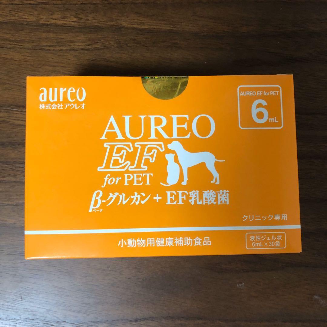 健康飲品日本黃金黑酵母