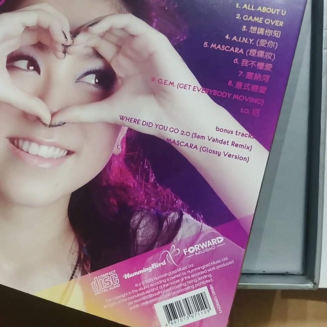 鄧紫棋  18 豪華版大盒裝 CD+VCD 95新