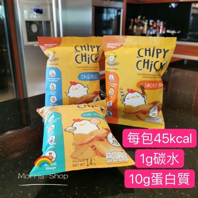 泰國雞胸薯片 生酮 健身 減肥零食 高蛋白 低碳水化合物