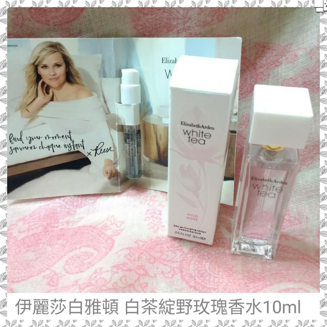 伊麗莎白雅頓 Elizabeth Arden  白茶綻野玫瑰香水10ml 中文標籤 #剁手時尚