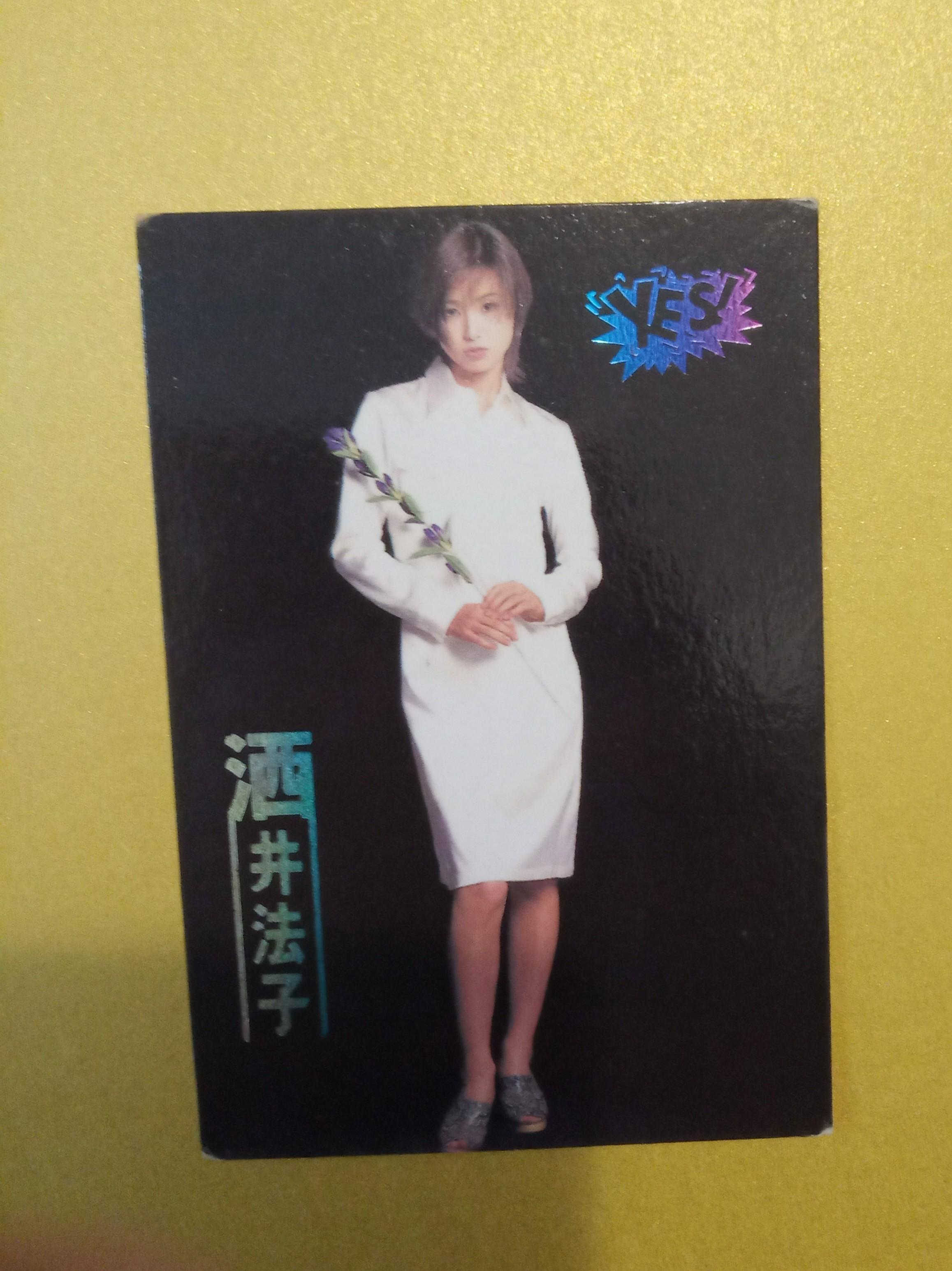 酒井法子 Noni-pi Noriko Sakai yes yescard 燙字特別版厚卡