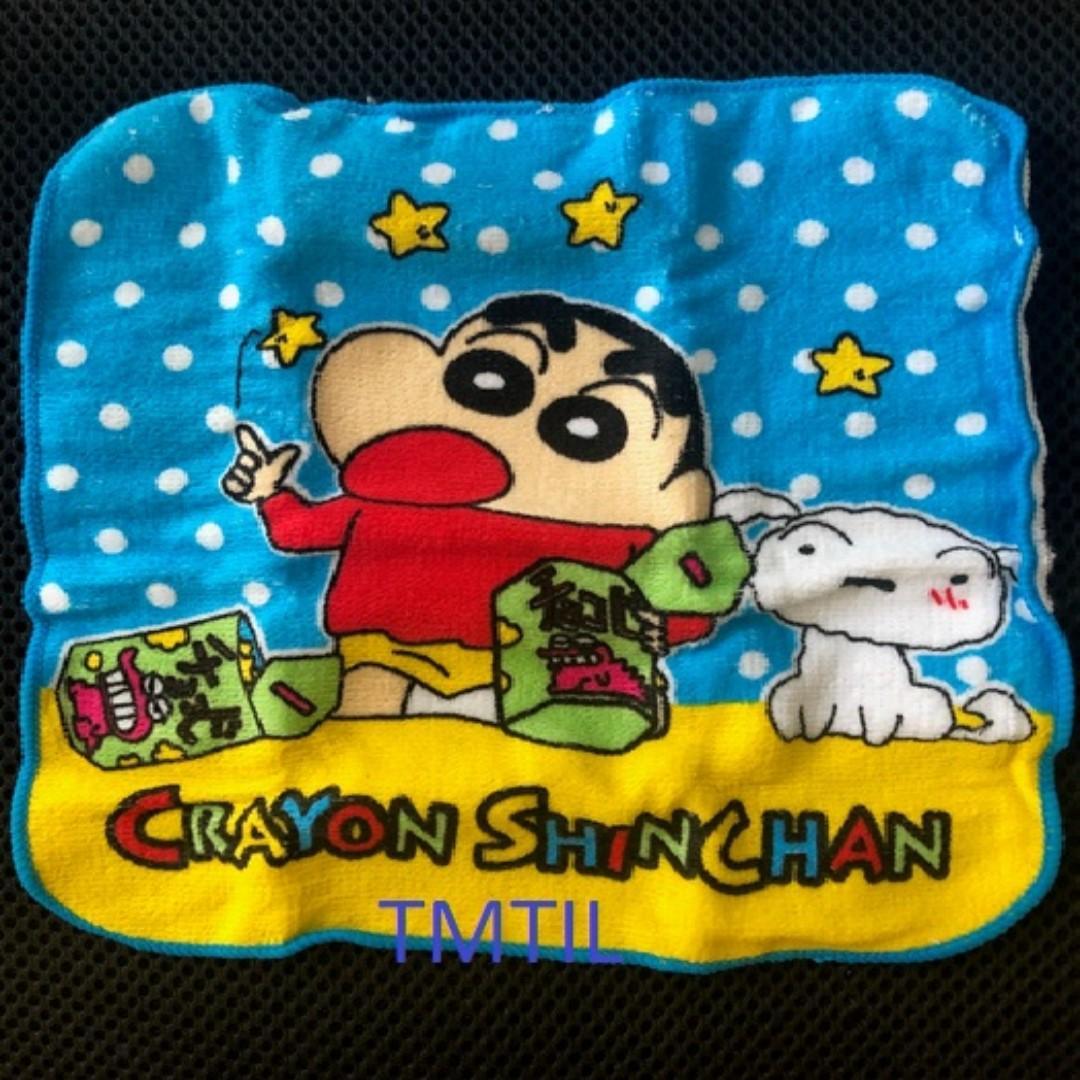 CRAYON SHINCHAN 1pc Multi Purpose Blue with Yellow Towel Shinnosuke with Dog
