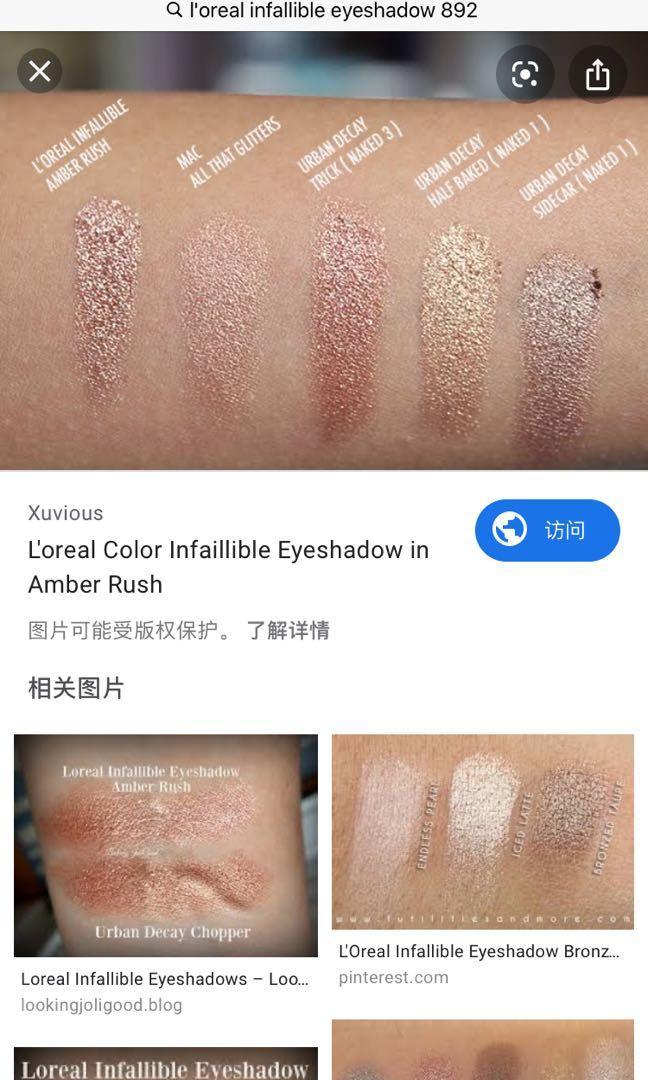 Estée Lauder lip liner + Maybelline eyeliner+ L'Oréal single eyeshadow