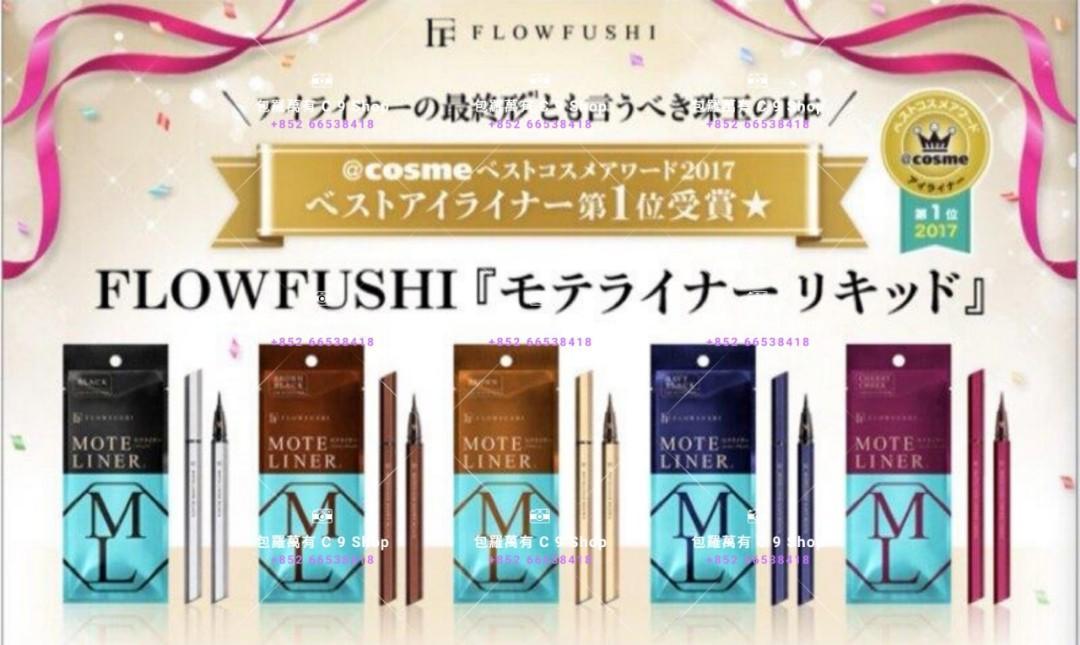 日本🇯🇵FLOWFUSHI MOTELINER熊野職人眼線筆