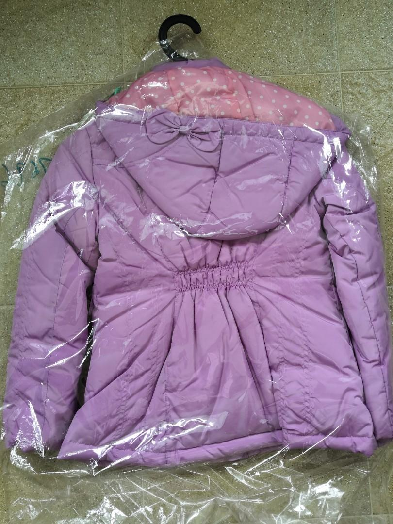 Girl Winter Jacket
