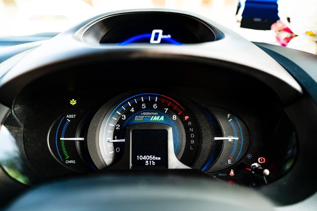 Honda Insight 1.3 HYBRID i-VTEC (A)