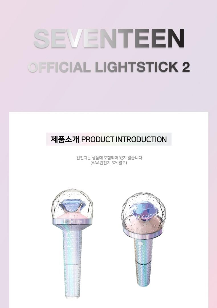Incoming Stocks  4 units SEVENTEEN Official Lightstick Ver 2