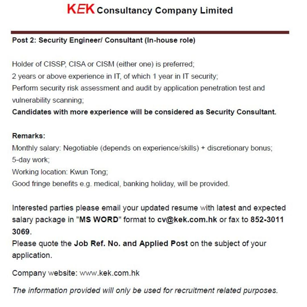IT Security Consultant/ Engineer (Salary nego) - Ref. 1152