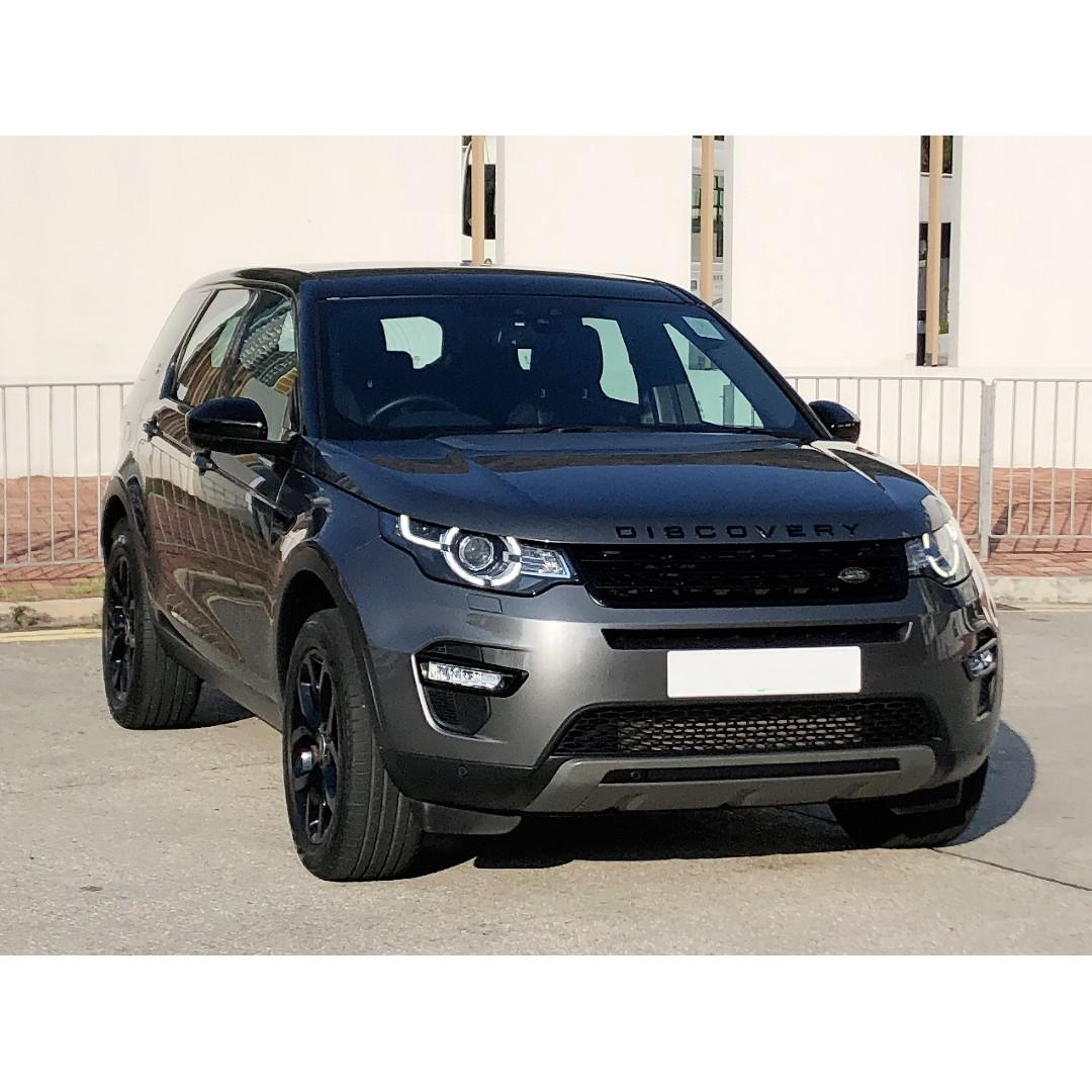 LAND ROVER   DISCOVERY SPORT SE 2.0   2016